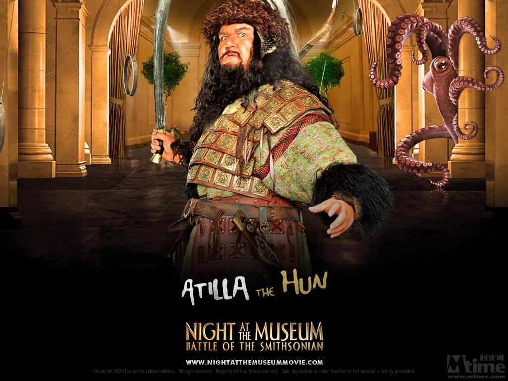 《博物馆奇妙夜2》