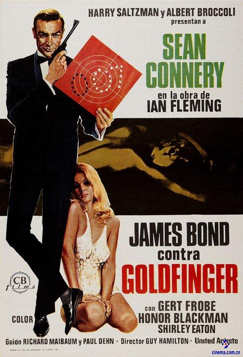 007之金手指_007系列海報及簡介