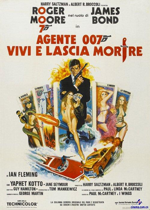 007之你死我活_007系列海報及簡介