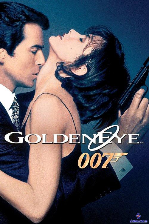 007之黃金眼_007系列海報及簡介