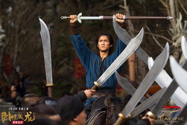 青冥宝剑是一代大侠李慕白