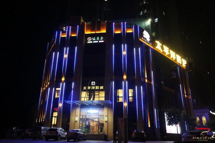 影娱天下    影城坐标:滨江西路尚河半岛2号楼上合汇  是目前资中最时