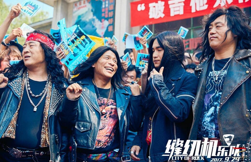 """【新片资讯】范伟携""""东北f4""""空降《缝纫机乐队》."""